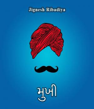 Mukhi By Jignesh Ribadiya
