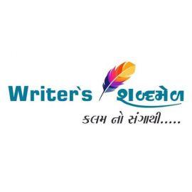 writer_shabd_mel